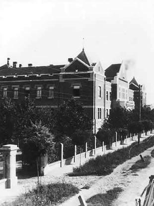 Vegykísérleti Kutató Intézet épülete